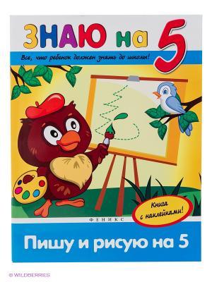 Пишу и рисую на 5 Феникс-Премьер. Цвет: голубой