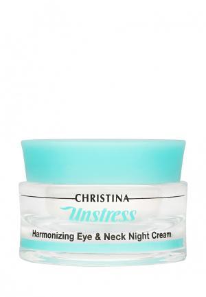 Крем ночной для кожи век и шеи Christina. Цвет: белый