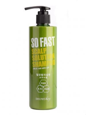 Шампунь укрепляющий с экстрактом зеленого чая 500мл So Fast Scalp Solution Shampoo Secret Key. Цвет: белый