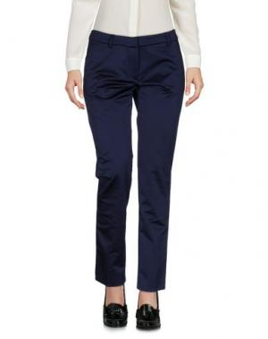 Повседневные брюки TRĒS CHIC S.A.R.T.O.R.I.A.L. Цвет: темно-синий
