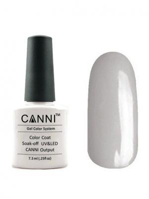 Гель лак №145 CANNI. Цвет: светло-серый