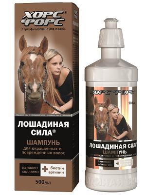Шампунь для окрашенных и поврежденных волос Лошадиная сила. Цвет: коричневый