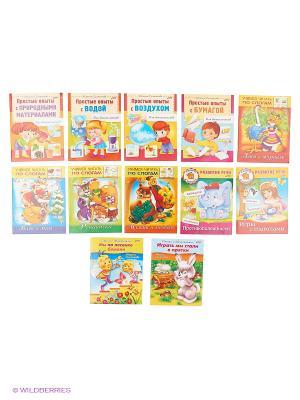 Комплект развивающие книжки №7 (12 видов) Издательство Хатбер-пресс. Цвет: белый