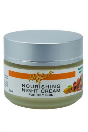 Ночной крем для жирной кожи HOLY FRUIT. Цвет: мультицвет