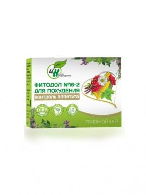 Натуротерапия 951984 Фитодол  16 2 Для похудения контроль аппетита 60x2гр. Цвет: белый
