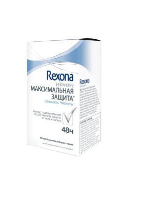 Антиперспирант крем Rexona Свежесть чистоты 45 мл. Цвет: белый