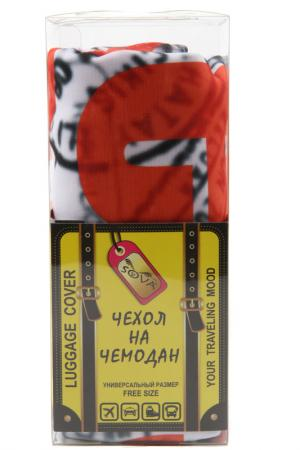 Чехол на чемодан SOVA COVER. Цвет: пойдем