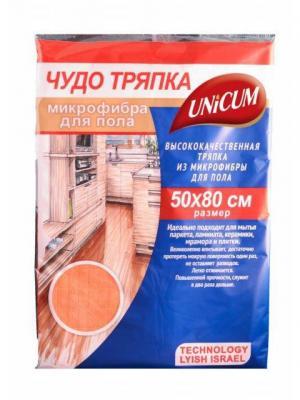 Unicum Тряпка для пола микрофибра Чудо 1 шт B&B. Цвет: белый