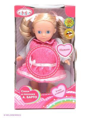 Кукла Карапуз. Цвет: розовый