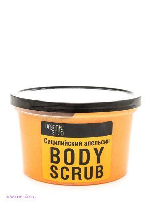 Скраб для тела сицилийский апельсин 250 мл Organic Shop. Цвет: оранжевый