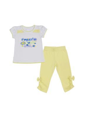 Комплект Жанэт. Цвет: желтый, белый