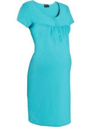 Ночная рубашка для беременных (аква) bonprix. Цвет: аква