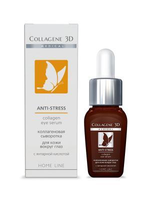 Сыворотка  для глаз Anti-Stress 10 мл Medical Collagene 3D. Цвет: белый, коричневый, оранжевый, серебристый