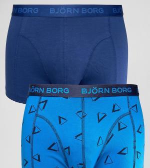 Bjorn Borg Набор из 2 пар боксеров-брифов с треугольниками. Цвет: темно-синий