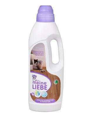 Универсальное средство для мытья пола, 1000мл MEINE LIEBE. Цвет: сиреневый