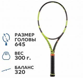 Ракетка для большого тенниса  Pure Aero Play Unstrung Babolat