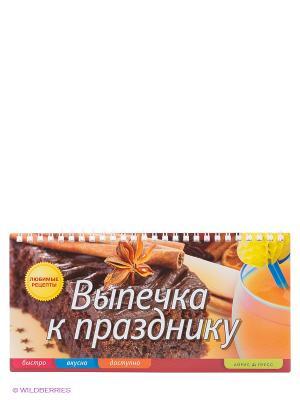 Выпечка к празднику АЙРИС-пресс. Цвет: коричневый, желтый