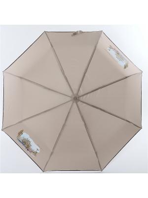 Зонт ArtRain. Цвет: темно-бежевый