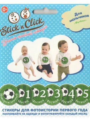 Футбол, для мальчиков Stick'n Click. Цвет: голубой