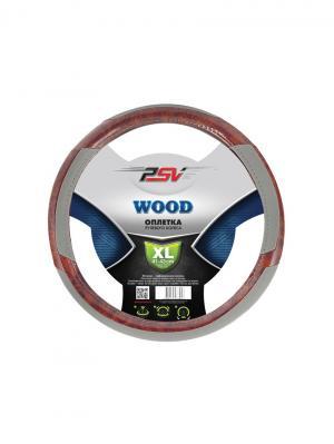 Оплётка на руль PSV WOOD (Серый) XL. Цвет: серый