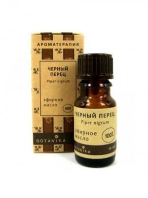 Эфирное масло Черный Перец BOTANIKA.. Цвет: прозрачный