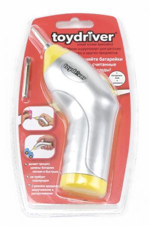 Шуруповерт Toydriver. Цвет: серый, желтый