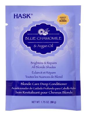 Маска с экстрактом голубой ромашки и аргановым маслом для светлых волос HASK. Цвет: белый