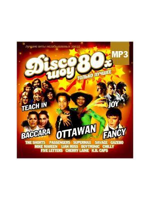 Дискошоу 80-х (компакт-диск MP3) RMG. Цвет: прозрачный