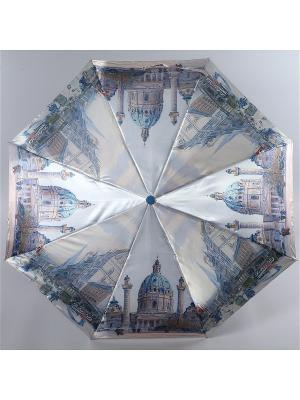 Зонт Magic Rain. Цвет: бежевый, серо-голубой, сиреневый