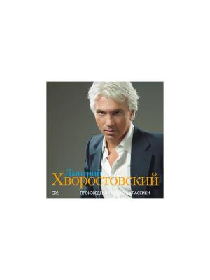 Хворостовский Дмитрий CD2 (компакт-диск MP3) RMG. Цвет: прозрачный