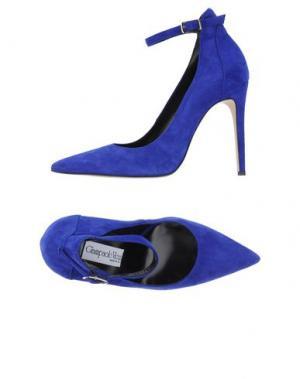 Туфли GIAMPAOLO VIOZZI. Цвет: ярко-синий