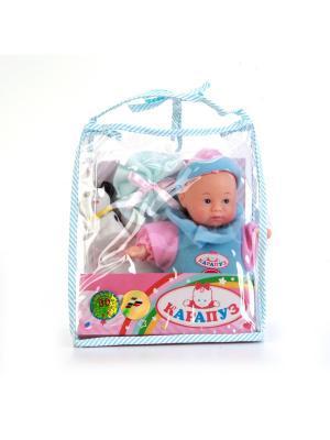 Пупс Карапуз 23 см, в корзинке сумке, озвученный, говорит 7 фраз, с аксессуарами.. Цвет: розовый,голубой