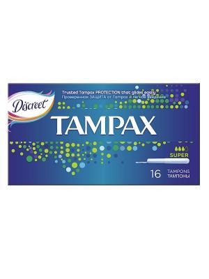 Гигиенические тампоны Super 16шт. TAMPAX. Цвет: темно-синий