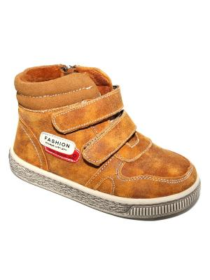 Ботинки Капитошка.. Цвет: желтый