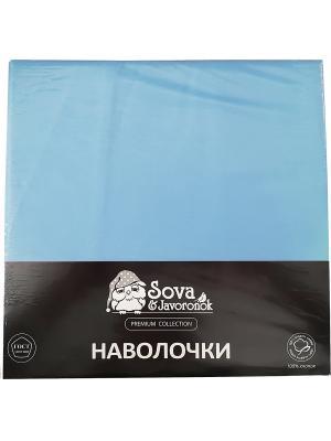 Наволочка 50*70 Sova and Javoronok. Цвет: голубой