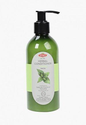 Кондиционер для волос Otaci травяной создания объема с экстрактом крапивы, 250 мл. Цвет: зеленый