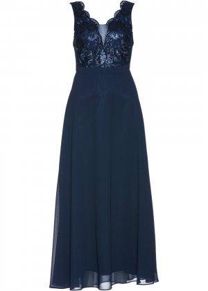 Платье свадебное bonprix. Цвет: синий