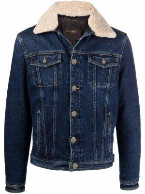 Джинсовая куртка с воротником из шерпы Moorer. Цвет: синий