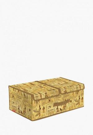 Органайзер для хранения Valiant. Цвет: желтый