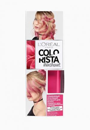 Бальзам оттеночный LOreal Paris L'Oreal Colorista Washout, оттенок Волосы Фуксия, 80 мл. Цвет: розовый