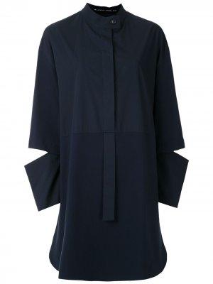 Рубашка оверсайз со вставками Gloria Coelho. Цвет: синий