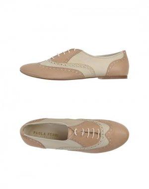 Обувь на шнурках PAOLA FERRI BY ALBA MODA. Цвет: бежевый