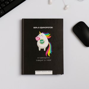 Ежедневник творческого человека а5, 120 листов ArtFox