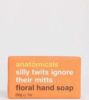 Silly twits ignore their mitts. Цветочное мыло для рук-Бесцветный Anatomicals