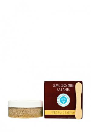Скраб для лица Мануфактура Дом Природы Миндаль с ванилью зрелой кожи, 200 г