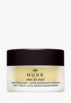Бальзам для губ Nuxe REVE DE MIEL 15 г. Цвет: бежевый