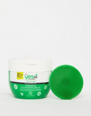 Отшелушивающий бальзам для чувствительной кожи Yes to Cucumbers 120 г-Бесцветный