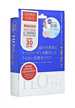 Набор масок для лица Japan Gals Водородние вода и Нано-коллаген 30 шт. Цвет: белый
