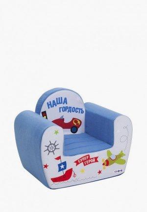 Игрушка мягкая Paremo Игровое кресло серии Инста-малыш, НашаГордость. Цвет: голубой