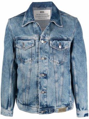 Джинсовая куртка на пуговицах Diesel. Цвет: синий